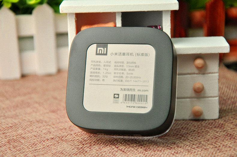 Комплектация Original Xiaomi Piston 3