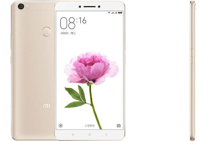 Комплектация Xiaomi Mi MAX