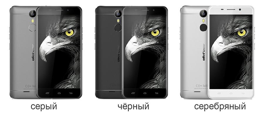 Обзор Ulefone Metal 4G