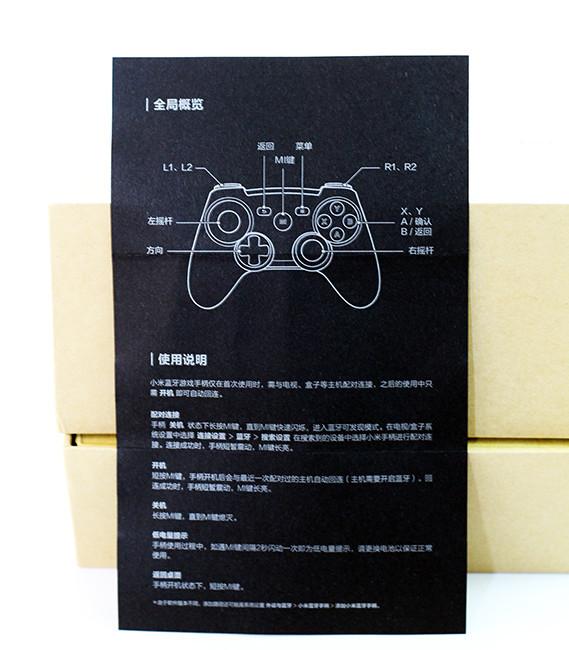 Дизайн Xiaomi Gamepad